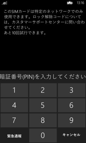 Wp_ss_20131008_00041