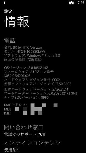 20131015_074801_mosaic_jpg1