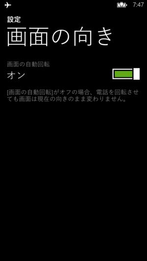 Wp_ss_20131015_00091