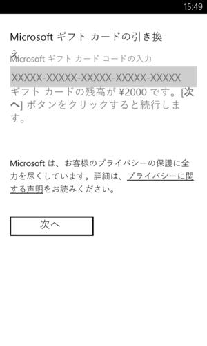 Wp_ss_20131026_0004
