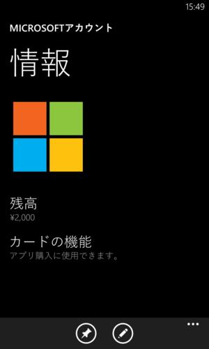 Wp_ss_20131026_0005