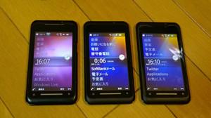 Wp_20131215_16_09_57_pro