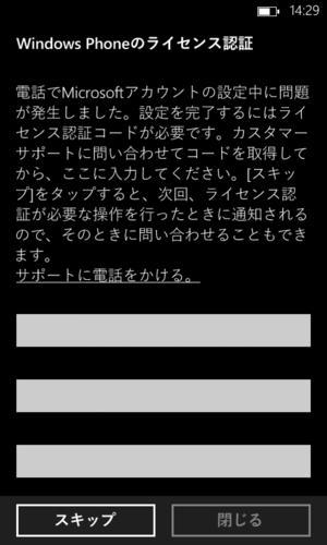 Wp_ss_20140319_0002