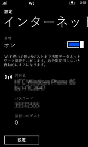 Wp_ss_20140320_0004