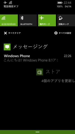 Wp_ss_20140414_0003