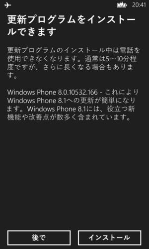 Wp_ss_20140414_00041