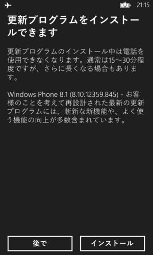 Wp_ss_20140414_00081