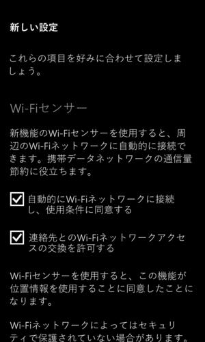 Wp_ss_20140414_00101
