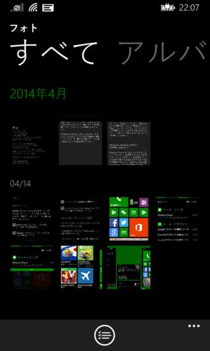 Wp_ss_20140414_0017