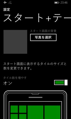 Wp_ss_20140414_0031