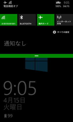 Wp_ss_20140415_0011