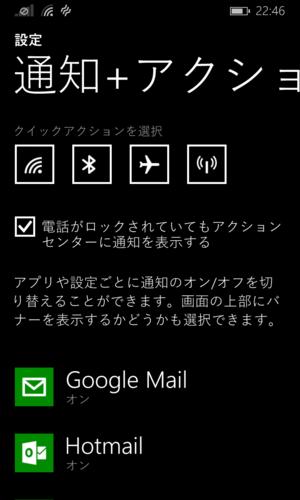 Wp_ss_20140415_0027