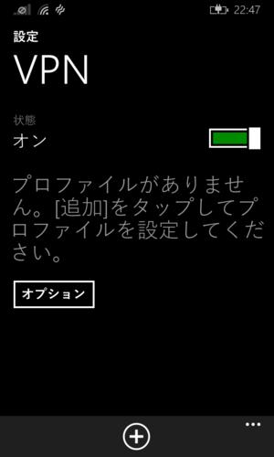 Wp_ss_20140415_0028