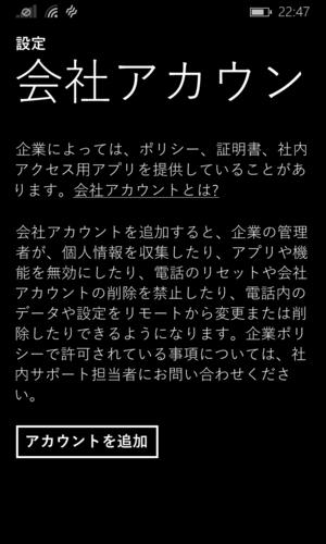Wp_ss_20140415_0029