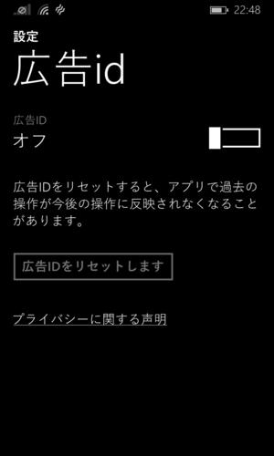 Wp_ss_20140415_0032