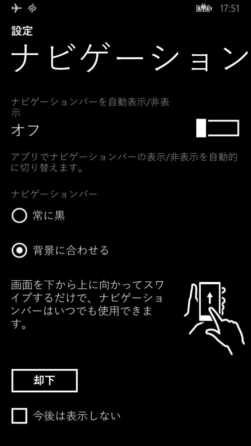 Wp_ss_20150613_0001