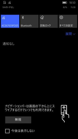 Wp_ss_20151128_00061