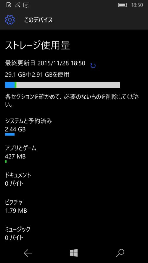 Wp_ss_20151128_00071